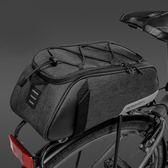 自行車包后馱包腳踏車貨架包騎行裝備防水反光尾包后座包【極簡生活館】