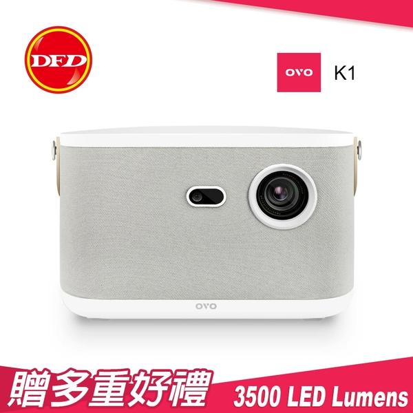 贈VIP 90天、便攜袋、HDMI線 OVO K1 LED 智慧投影機 3500流明 公司貨