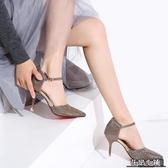 高跟鞋 細跟女鞋中空尖頭淺口單鞋一字扣亮面婚鞋涼鞋
