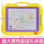 兒童畫畫板彩色涂鴉磁性寫字板套裝寶寶嬰幼兒1-3歲玩具益智早教zg