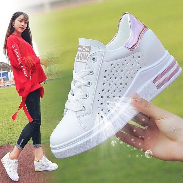 女春季百搭韓版厚底女鞋透氣休閒鞋單鞋夏季 LQ5709『miss洛羽』