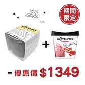 【期間限定】莫凡彼冰淇淋 2.4L+500ml優惠組