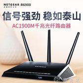 智慧wifi路由器NETGEAR網件R6900  千兆無線路由器 雙頻11ac穿牆王光纖家用wifi 免運 歡樂聖誕節