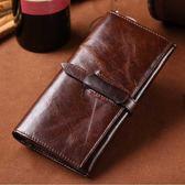皮夾 真皮錢包 休閒復古長款錢夾 多卡位皮夾【非凡上品】X1335