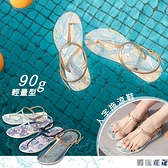 《SD0258》台灣製造.梅雨季節防水~印花人字拖涼鞋 OrangeBear