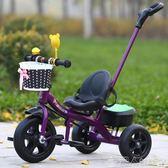 聖誕禮物兒童外出推車腳踏車兒童小車子寶寶小童手推車小孩可坐騎男女igo 潮人女鞋