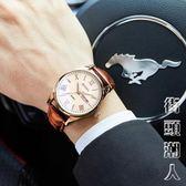 2019新款男錶防水手錶男士學生韓版簡約潮流休閒石英時尚非機械錶 NMS街頭潮人