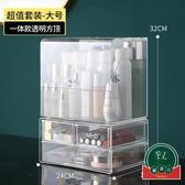 亞克力防塵口紅盒化妝品收納盒桌面置物架梳妝臺【福喜行】
