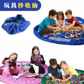 玩具快速收納袋 特大款 (直徑150cm) 遊戲墊 野餐墊 NB9135