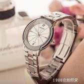 手錶女 時尚防水石英手錶男非機械韓版潮流女錶水鑚情侶對錶一對 1995生活雜貨 igo