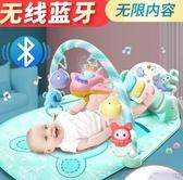 健力架兒童腳踏鋼琴健身架器新生兒童男寶寶女孩男孩益智玩具·樂享生活館liv