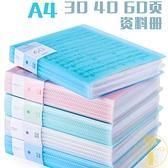 文件夾資料冊多層A4插頁檔案夾透明活頁辦公用品【雲木雜貨】