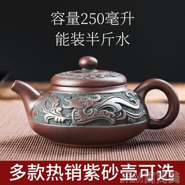 茶具紫砂壺原礦家用紫砂壺手工大容量泡茶器陶瓷大號功夫小茶壺茶具套裝 快速出貨