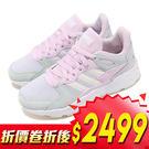 愛迪達 Casual Neo 系列 Cloudfoam 記憶鞋墊 球鞋穿搭推薦