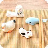 筷架筷枕筷托創意家用餐具可愛放勺子筷子托