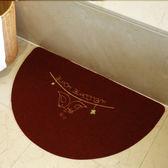 地半圓地墊吸水扇形地墊門墊廚房臥室衛生間門口腳墊防滑墊子 全館免運八折柜惠