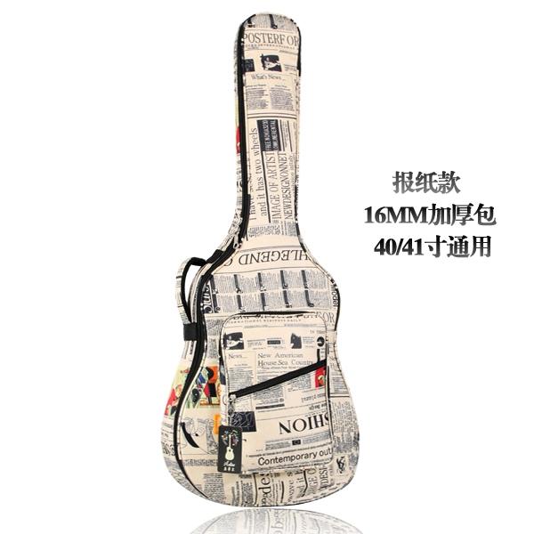 吉他包41寸加厚雙肩個性學生用民謠木吉他包琴包40寸吉它包背包 挪威森林