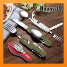 組合餐具不銹鋼摺疊餐具折疊刀叉子湯匙露營...