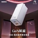 REMAX 65W 氮化鎵GaN快速充電...