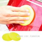 ✿現貨 快速出貨✿【小麥購物】打臘海綿【Y013】單售 拋棄式海綿 洗車/打蠟/擦鞋 鍍膜海綿