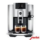 《Jura》家用系列 E8 Ⅲ全自動咖啡機●●贈上田/曼巴咖啡5磅●●