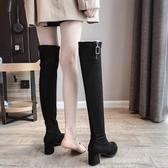 長靴 過膝秋季新款加絨高筒粗跟高跟網紅彈力瘦瘦靴騎士靴冬