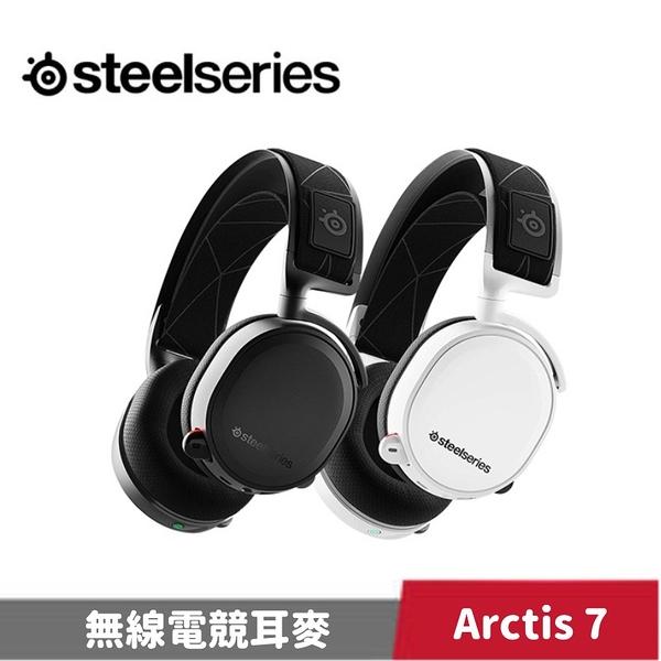 SteelSeries 賽睿 Arctis 7 無線 電競耳麥 黑 白