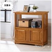 【水晶晶家具/傢俱首選】CX1607-12全實木77×39×81公分雙門收納櫃