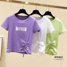 抽繩T恤女士短袖夏季韓版修身顯瘦短款設計...
