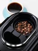 現磨咖啡機家用全自動 一體機 美式煮咖啡機 小型igo