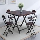 折疊桌 家用餐桌吃飯桌簡易4人飯桌小方桌便攜戶外擺攤正方形桌子TW【快速出貨八折搶購】