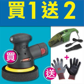台灣製造techway 10.8V雙鋰電掌上型充電式打蠟機 無線打蠟機 無線電動打蠟機 汽車打臘機 買就送