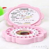 韓國兒童乳牙紀念盒男孩女孩寶寶換牙牙齒臍帶胎毛收納保存收藏盒『CR水晶鞋坊』