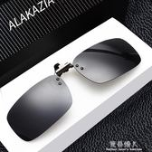 墨鏡夾片式太陽鏡眼鏡開車司機駕駛潮夾片偏光鏡男女夜視夾片 完美情人精品館