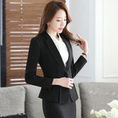 西裝外套    小西裝氣質修身長袖短款職業工裝西服