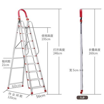 梯子 家用不銹鋼折疊梯子八步九步人字梯室內加厚工程梯移動伸縮閣樓梯 九步梯【快速出貨】