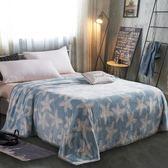 珊瑚絨小毛毯被子加厚空調毯冬季辦公室午睡蓋毯單人薄法蘭絨毯子 韓慕精品 IGO