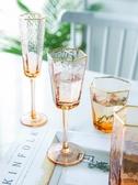 酒杯 舍里六邊形描金邊錘目紋香檳色玻璃杯紅酒杯香檳杯威士忌杯高腳杯【限時八折】
