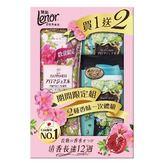 LENOR蘭諾衣物芳香豆限定組(甜花石榴香)
