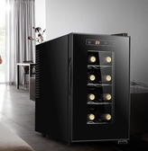 電子紅酒櫃 VNICE紅酒櫃恒溫酒櫃子迷你小型家用8支茶葉電子儲存葡萄酒冷藏櫃 DF 交換禮物