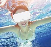 VR眼鏡暴風魔鏡S1頭戴式一體機vr眼鏡虛擬現實游戲電影ar頭盔3d智能眼鏡DF 全館免運 維多