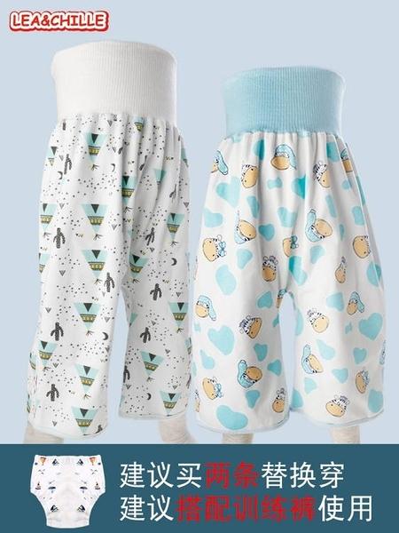 寶寶隔尿裙尿布褲子尿床神器嬰兒童防漏防水大號可洗戒尿墊布尿兜 小山好物