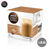 【雀巢咖啡】咖啡歐蕾 (一組3盒)