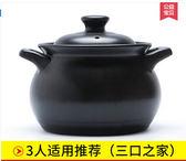砂鍋石鍋拌飯專用陶瓷DL13851『時尚玩家』