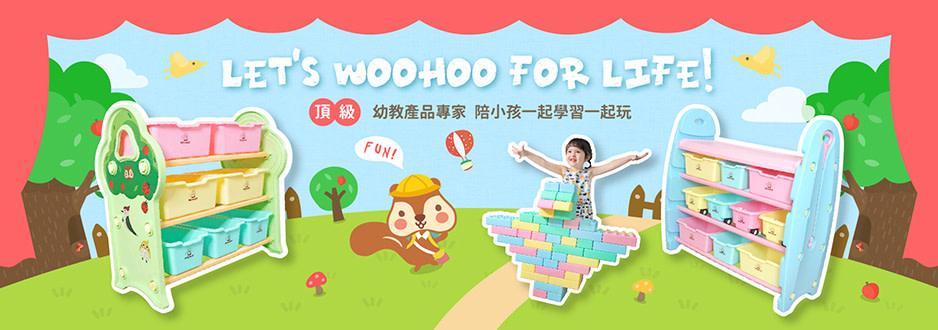 woohoo-tw-imagebillboard-c4e7xf4x0938x0330-m.jpg