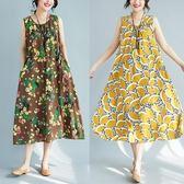 洋裝 連身裙 夏裝新款復古寬鬆背心裙民族風大碼亞棉麻吊帶打底碎花無袖洋裝