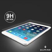iPad Pro 9.7吋 12.9吋 藍光 鋼化玻璃貼 9H硬度 保護膜 鋼化膜 螢幕保護貼 『無名』 K10124