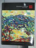 【書寶二手書T9/收藏_QAE】ZhongCheng_Chinese Modern&…2010/6/13