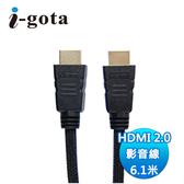 I-GOTA HDMI 2.0影音線 6.1米(B-HDMI2060)