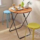 鐵藝茶幾折疊小方桌家用餐桌吃飯桌便攜正方形小桌子休閒桌野餐桌  igo 小時光生活館